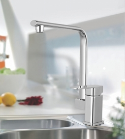 FLOOR MOUNTED SINK MIXER